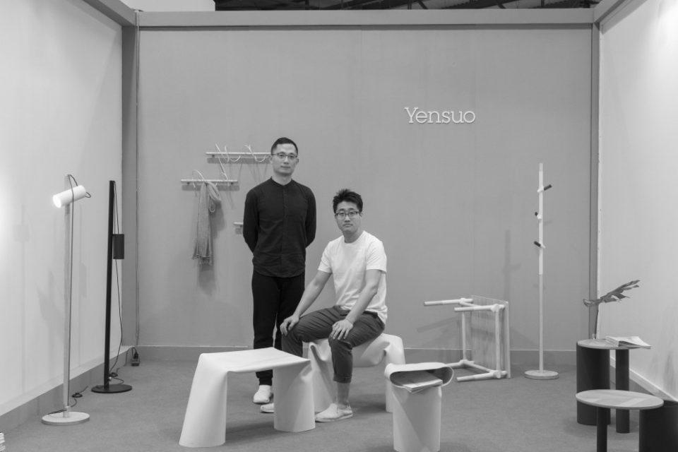 Yensuo - 2019 - studio